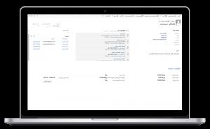 قابل اتصال به حسابداری حسابگر